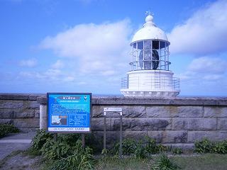 経ケ岬 灯台
