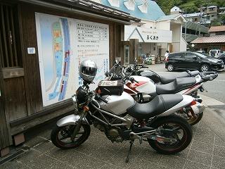 十津川温泉2