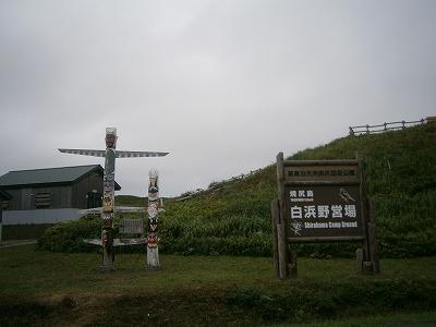 P8110454