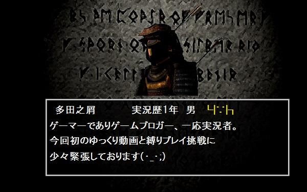 PS ブリガンダイン GE プレイ動画 縛りプレイ イスカリオ ゆっくり動画