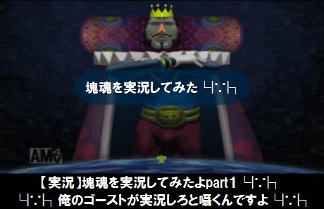 実況プレイ動画 塊魂 PS2 王子 王様 ナムコ