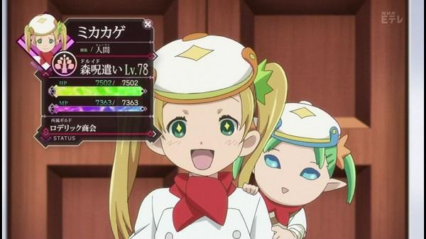 MMO RPG アニメ ログ・ホライズン 2期 アカツキ クリスマス 女子回