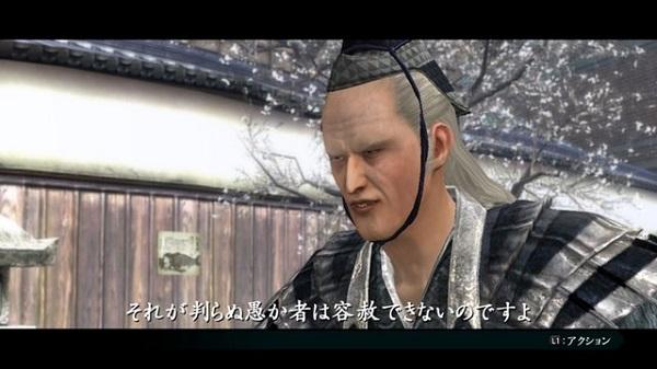 訃報 納谷六郎 侍道4 鬼怒川 怨仙