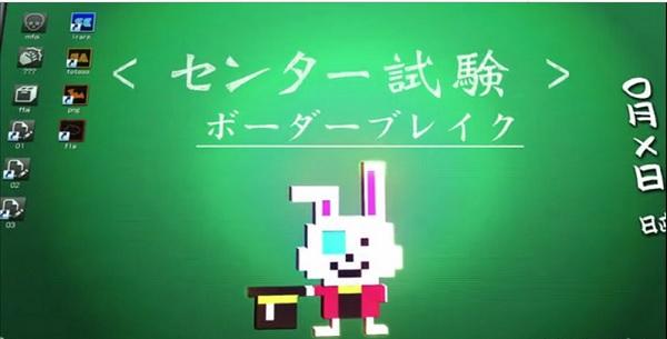 セガ ゲームハードアニメ Hi☆sCoool! セハガール 6話 感想  ボーダーブレイク ソニック メガドライブ セガサターン ドリームキャスト