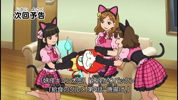 ゲームアニメ 妖怪ウォッチ 次回予告 ニャーKB