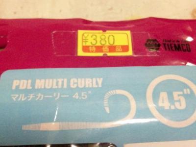 multi380.jpg