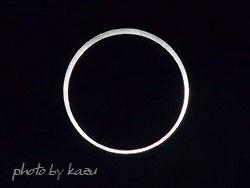 金環日食★みたよ。