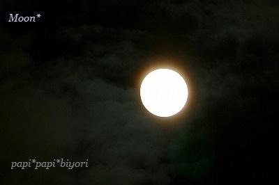 Moon★