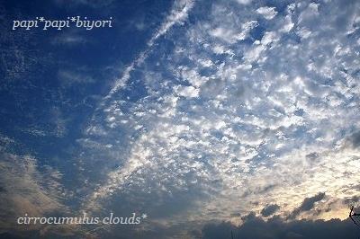 鱗雲★秋の雲★