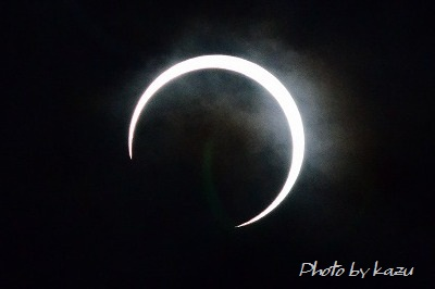 金環日食見れたよぉ♪