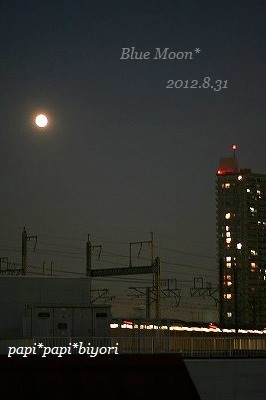 Blue Moon☆