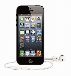 iPhone5(アップル提供)