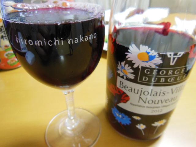 Beaujolais 016
