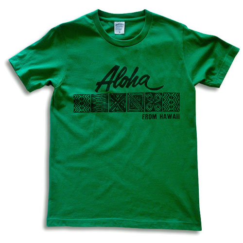 aloha from hi 2