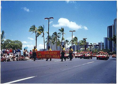 aloha parade 2