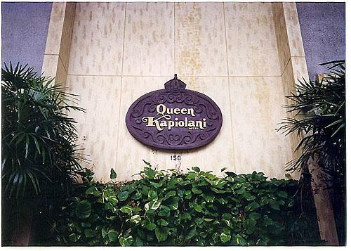 x'mas queen k hotel