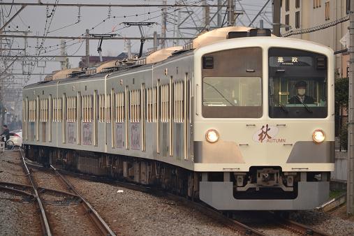 20121215 251F