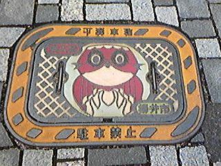 120521柳井のマンホール②