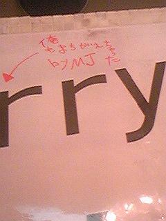 120617間違いbyMJ