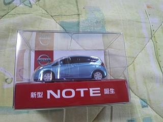 120909日産ノートミニカー