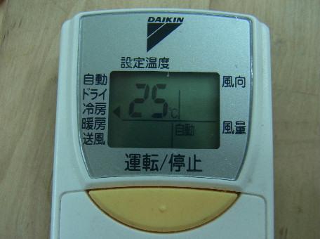 RIMG4041a.jpg