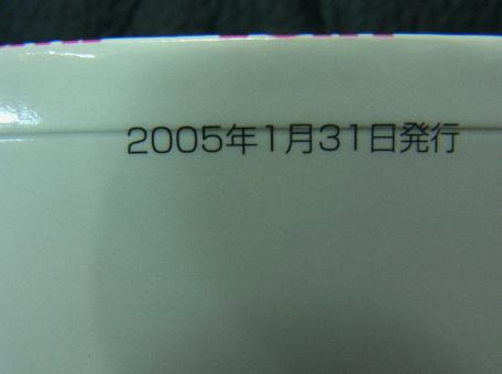 RIMG4325a.jpg