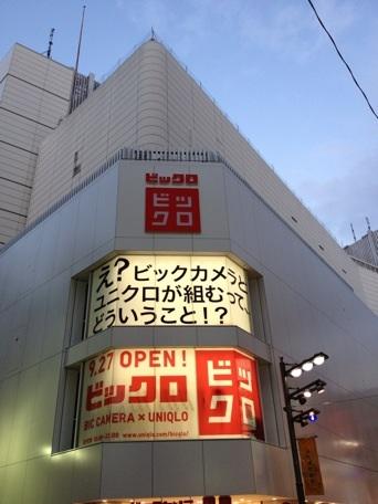 image_20121027220832.jpg