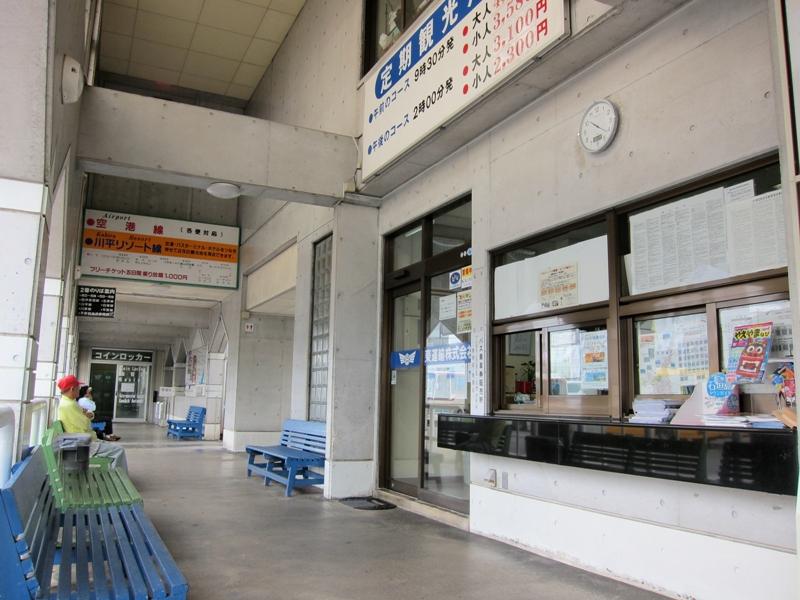 石垣 バスターミナル