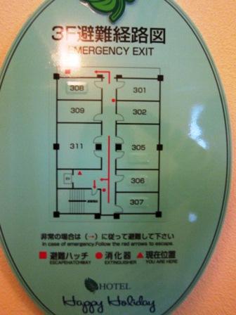 ハッピーホリデー石垣島 避難経路図