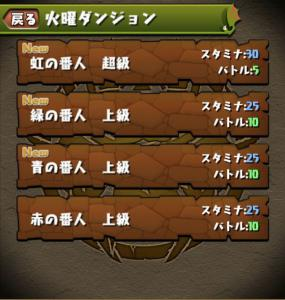 20_20130122173812.jpg