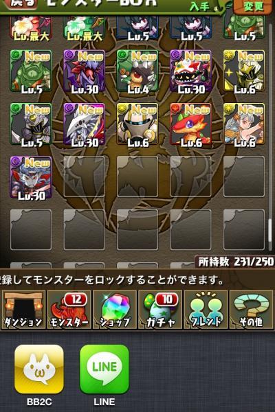 XUld7Ml_20130412175637.jpg