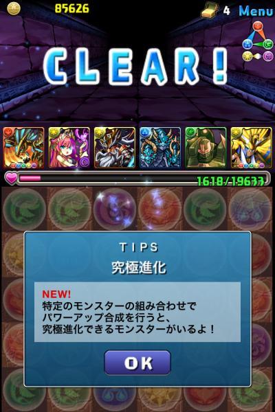 mbyNbPG.jpg