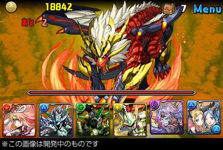 sc2_ux6up3kh65.jpg