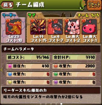 screenshot_2013-01-09_1352_2.jpg