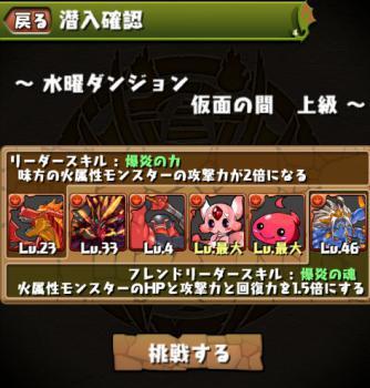 screenshot_2013-01-09_1353.jpg