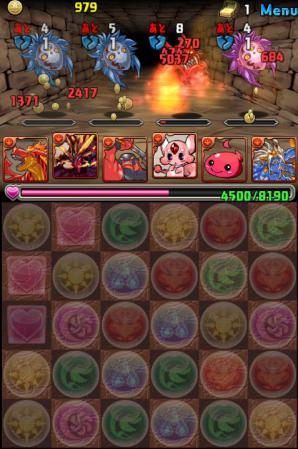 screenshot_2013-01-09_1413.jpg