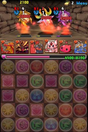 screenshot_2013-01-09_1414_1.jpg