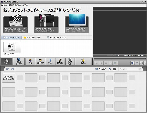 moviemaker2.jpg