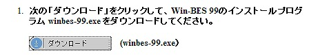 winbes2.jpg