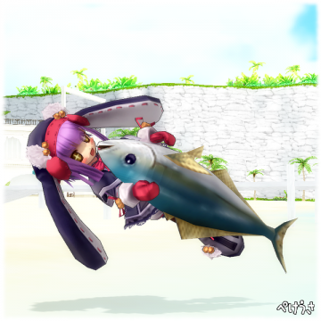 ペペン(魚雷)