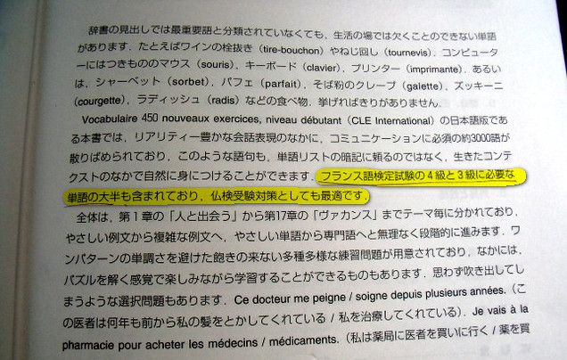 2012-09-12_161718.jpg