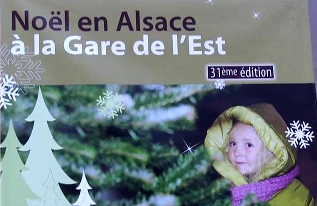 クリスマス市のポスター