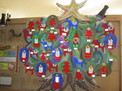 12/24用 クリスマスツリー