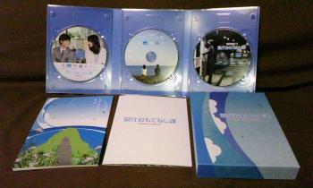 県庁おもてなし課 DVD
