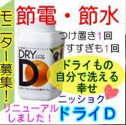 DSCF2131_convert_20130321191355_20130321200811.jpg