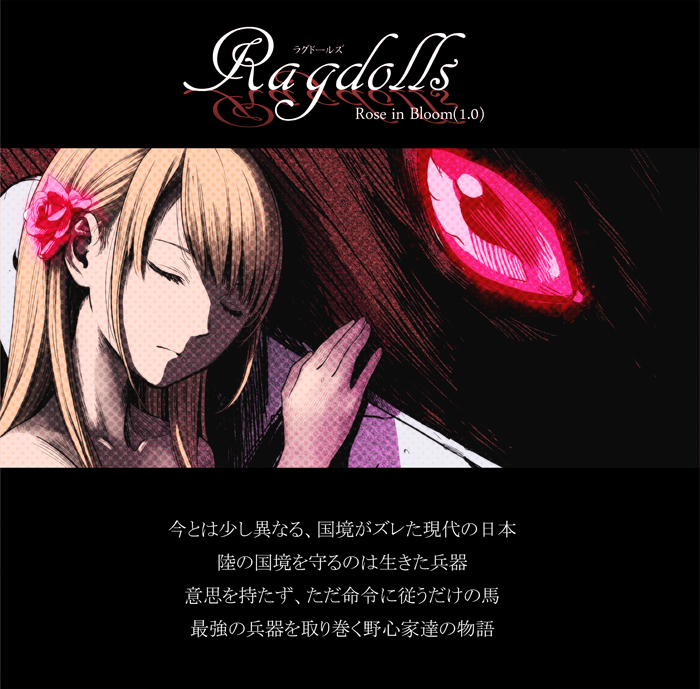R_01_001