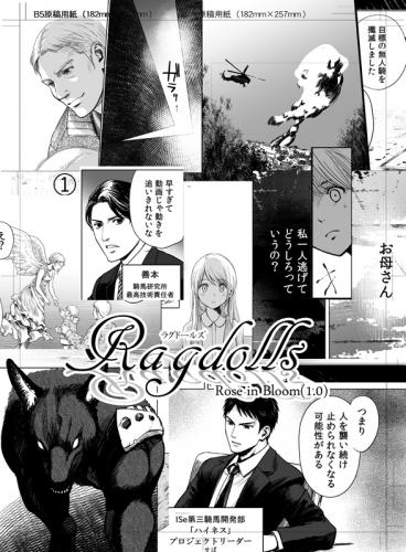 R_kokuti_800