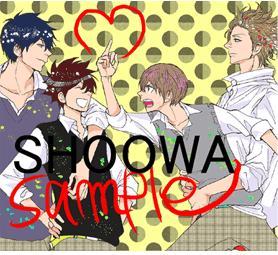 SHOOWA1