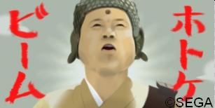 ホトケビーム拡大