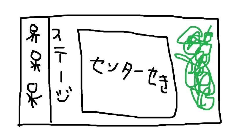 001uhiuhi_2013121506090647d.jpg